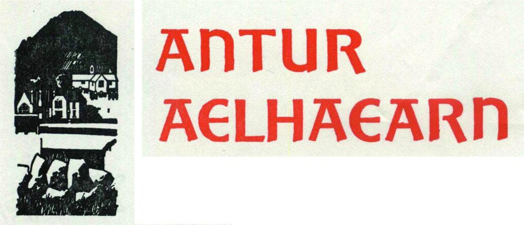 Logo Antur Aelhaearn